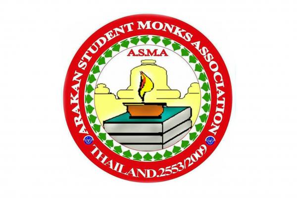 Arakan Student Monks Association (ASMA)