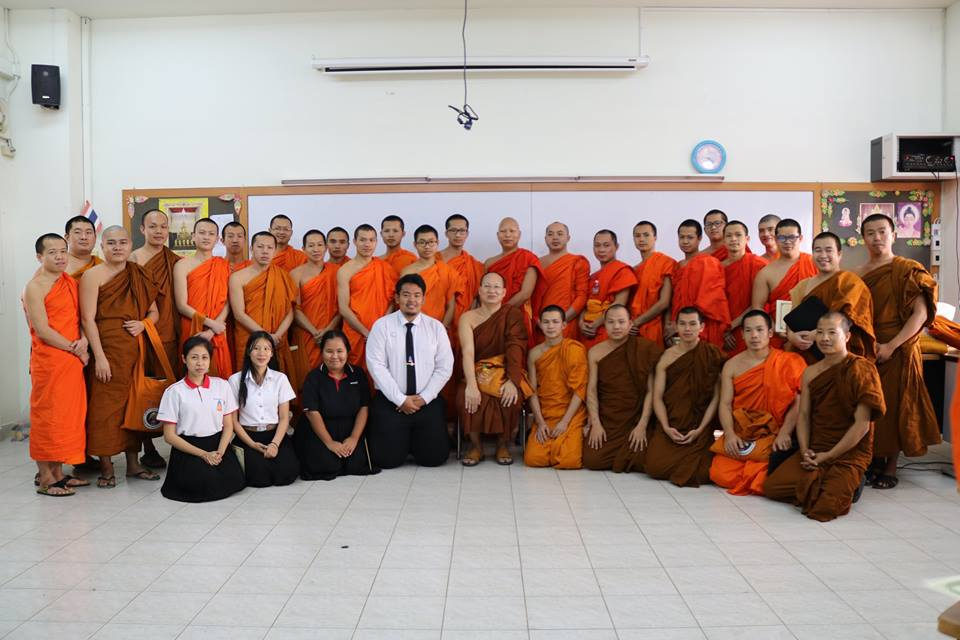 Tai Sangha Student had open every years for education after class.