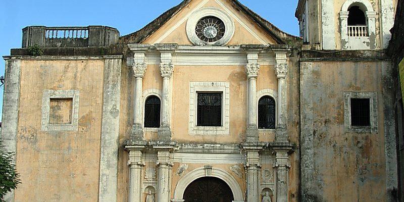 San Agustin Church, Philippines