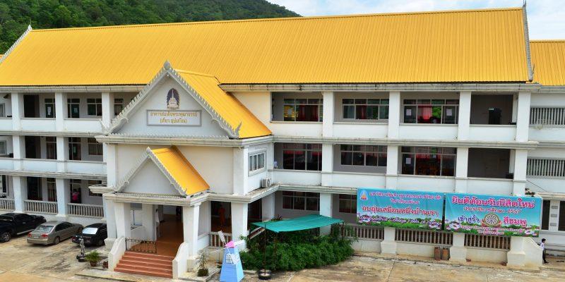 Loei Buddhist College