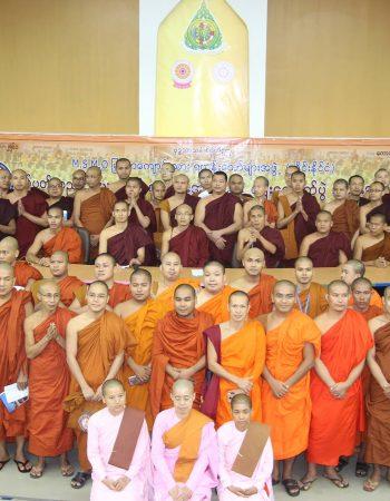 Mynmar Student Monks Organaization Thailand (MSMO)