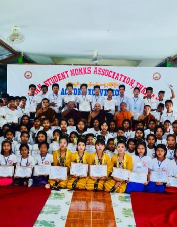 Arakan Student Monks Association Thailand