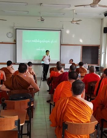 Thai Sangha University Student's Association (TSSA)
