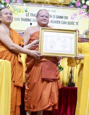 PREAH SIHANOUK RAJA BUDDHIST UNIVERSITY
