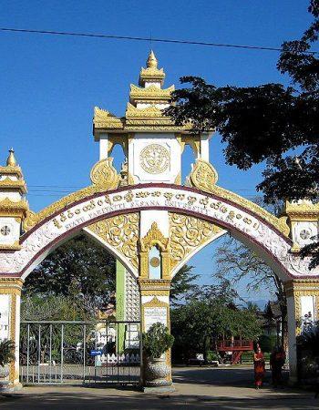 State Pariyahti Sasana University