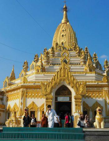 Swe Taw Myat, Buddha Tooth Relic Pagoda เจดีย์ชเวตอเมียต วัดพระเขี้ยวแก้วจุฬามณี