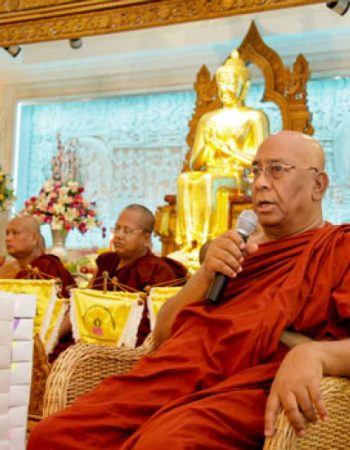 Sitagu Buddhist Academy Mandalay