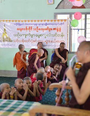 Thit Zana – Yatanapancitora Temple, Mahlaing