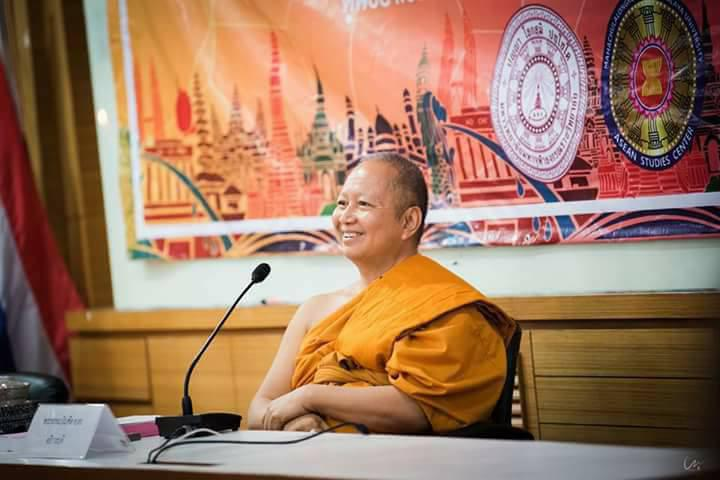 Roadmap สู่การเป็นศูนย์กลางทางพระพุทธศาสนา ในภูมิภาคอาเซียนและของโลก - พระพรหมบัณฑิต อธิการบดี มจร