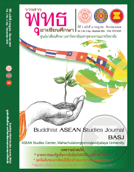 cover_buddhist_journal_2