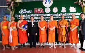 """ภูมิศาสตร์วัฒนธรรมทางพุทธศาสนา"""" (Cultural Geography in Buddhism)"""